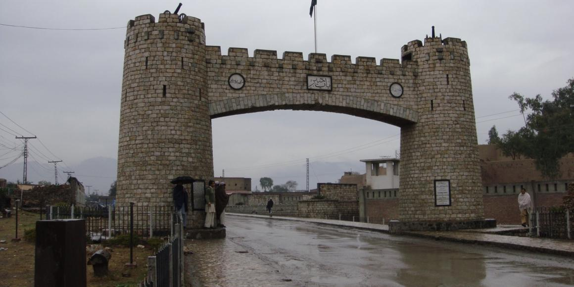 Khyber Pass Gate