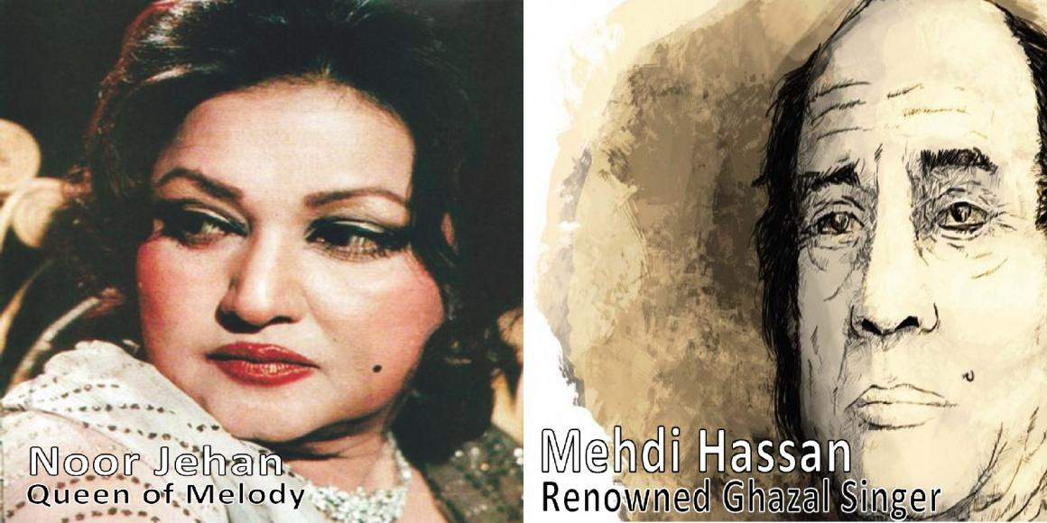 Mehdi Hassan and Noor Jahan